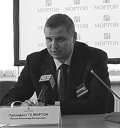 Мортон русский
