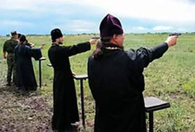 НОВЫЕ ИНКВИЗИТОРЫ, ИЛИ «ПЯТАЯ КОЛОННА» В РПЦ